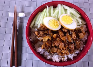 Resep Nasi: Taiwanese Rice Bowl